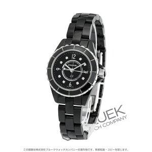 Chanel J12 Diamond Watch Ladies CHANEL H2569