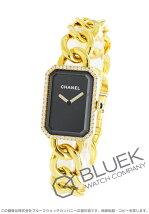 シャネル Chanel プルミエール ダイヤ YG金無垢 レディース H3259