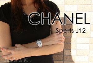 シャネル J12 ダイヤ 腕時計 レディース CHANEL H2010