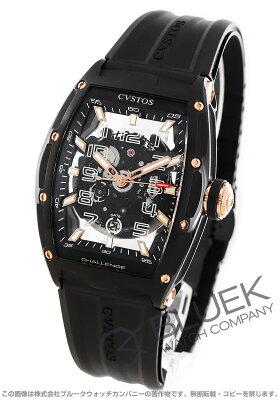 クストス チャレンジ ジェットライナーII 腕時計 メンズ Cvstos CVT-JET2-CP5N-BST