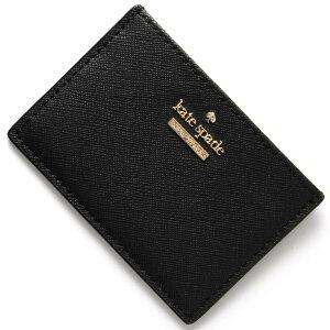 ケイトスペード KATE SPADE カードケース キャメロン ストリート CAMERON STREET ブラック PWRU5255 001 レディース