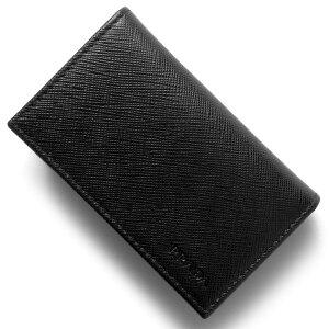 プラダ PRADA カードケース サフィアーノ SAFFIANO ブラック 2MC122 053 F0002 メンズ レディース
