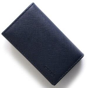 プラダ PRADA カードケース サフィアーノ SAFFIANO バルティコブルー 2MC122 053 F0216 メンズ