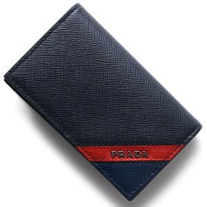 プラダ PRADA カードケース サフィアーノ ストライプ SAFFIANO STRIPE バルティコブルー&フォーコレッド&ブルー 2MC122 2EGO F0VE2 メンズ