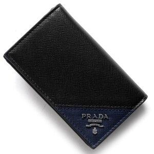 プラダ PRADA カードケース サフィアーノ SAFFIANO ブラック&バルティコブルー 2MC122 QME F0G52 メンズ