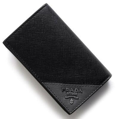 プラダ PRADA カードケース サフィアーノ SAFFIANO ブラック&マーキュリーグレー 2MC122 QME F0R8F メンズ