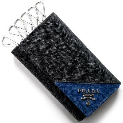 プラダ PRADA キーケース サフィアーノ メタル SAFFIANO METAL ブラック&アズーロブルー 2PG222 QME F014B メンズ