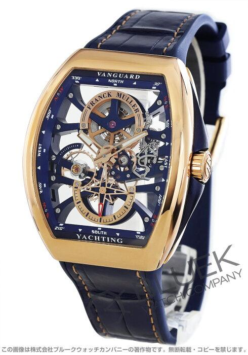 フランクミュラー ヴァンガード ヨッティング アンカースケルトン PG金無垢 クロコレザー 腕時計 メンズ FRANCK MULLER V45 S6 SQT 5N BL YACHTING ANC[FMV45TYTSQT7DPGBLLZBL]