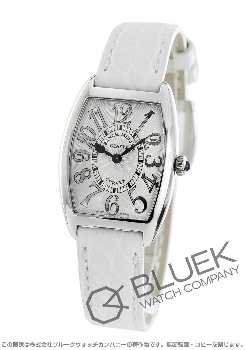 フランクミュラートノーカーベックスレリーフクロコレザー腕時計レディースFRANCKMULLER1752QZREL[FM1752QZSSSLENWHR]
