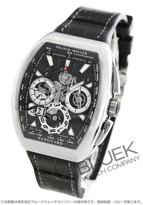 フランクミュラー ヴァンガード グランデイト クロノグラフ クロコレザー 腕時計 メンズ FRANCK MULLER V45 CC GD SQT AC NR[FMV45CCGDSSBKLZBK]