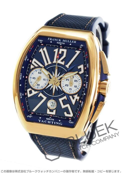 フランクミュラー ヴァンガード ヨッティング PG金無垢 クロノグラフ 腕時計 メンズ FRANCK MULLER V 45 CC DT 5N YACHTING[FMV45CCYTPGBLRUBL]