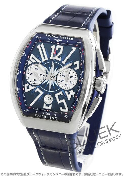 フランクミュラー ヴァンガード ヨッティング クロノグラフ クロコレザー 腕時計 メンズ FRANCK MULLER V45 CC DT AC BL YACHTING[FMV45CCYTSSBLLZBL]