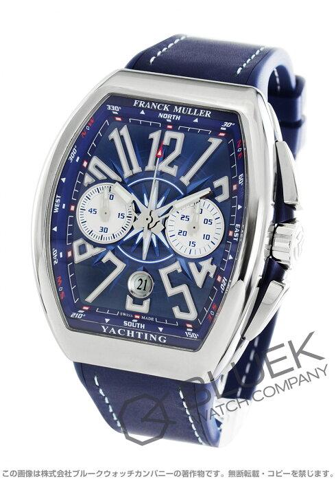 フランクミュラー ヴァンガード ヨッティング クロノグラフ 腕時計 メンズ FRANCK MULLER V 45 CC DT AC BL YACHTING[FMV45CCYTSSBLRU2BL]