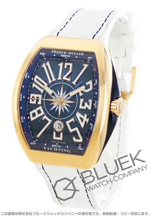 フランクミュラー ヴァンガード ヨッティング PG金無垢 クロコレザー 腕時計 メンズ FRANCK MULLER V 45 SC DT 5N BL YACHTING[FMV45SCYTPLPGBLLZWH]