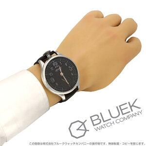 ガガミラノ シルバー 世界限定250本 リザードレザー 腕時計 メンズ GaGa MILANO 7040.2