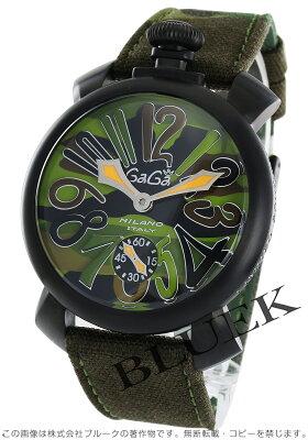 ガガミラノ マヌアーレ48MM コーデュラレザー 世界限定500本 腕時計 メンズ GaGa MILANO 5012.5