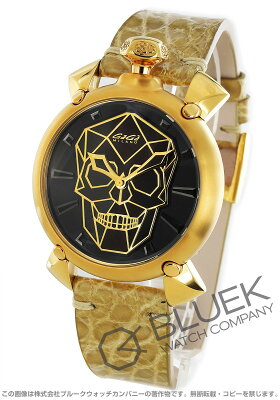 ガガミラノ マヌアーレ45MM バイオニックスカル 世界限定500本 腕時計 メンズ GaGa MILANO 6014.01S