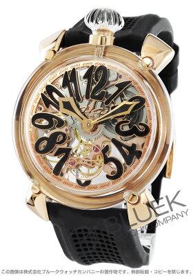 ガガミラノ マヌアーレ48MM クリスタル 腕時計 メンズ GaGa MILANO 6091.04