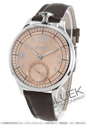 ガガミラノ シルバー 世界限定250本 リザードレザー 腕時計 メンズ GaGa MILANO 7040.4