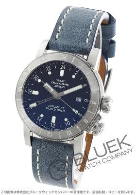 グライシン GLYCINE 腕時計 エアマン ワールドタイマー メンズ GL0054