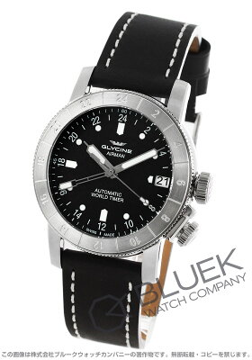 グライシン GLYCINE 腕時計 エアマン ワールドタイマー メンズ GL0056