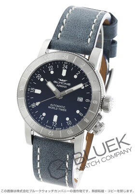 グライシン GLYCINE 腕時計 エアマン ワールドタイマー メンズ GL0057