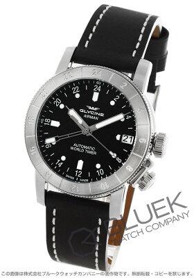 グライシン GLYCINE 腕時計 エアマン ワールドタイマー メンズ GL0059