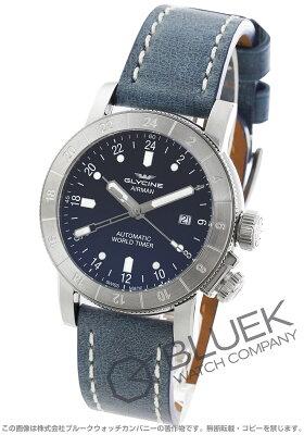 グライシン GLYCINE 腕時計 エアマン ワールドタイマー メンズ GL0060