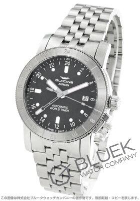 グライシン GLYCINE 腕時計 エアマン ワールドタイマー メンズ GL0065