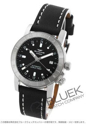 グライシン GLYCINE 腕時計 エアマン ワールドタイマー メンズ GL0066