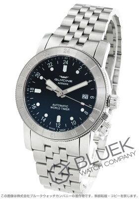 グライシン GLYCINE 腕時計 エアマン ワールドタイマー メンズ GL0068