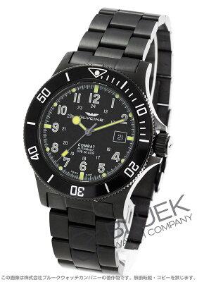 グライシン GLYCINE 腕時計 コンバット サブ メンズ GL0079