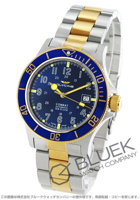 グライシン GLYCINE 腕時計 コンバット サブ メンズ GL0081