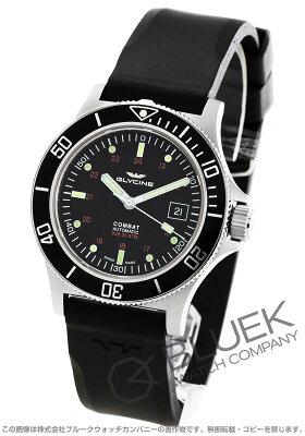 グライシン GLYCINE 腕時計 コンバット サブ メンズ GL0087