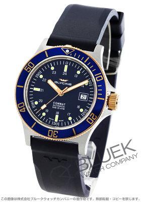 グライシン GLYCINE 腕時計 コンバット サブ メンズ GL0089
