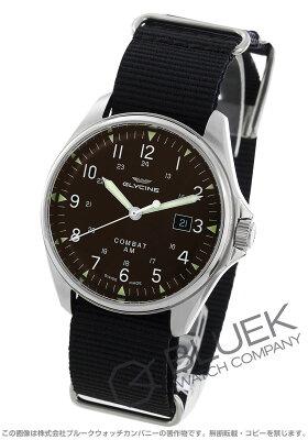 グライシン コンバット 6 ヴィンテージ 腕時計 メンズ GLYCINE GL0123