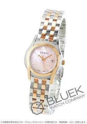 グッチ GUCCI 腕時計 Gクラス ダイヤ レディース YA055536