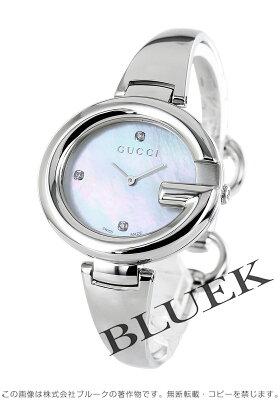グッチ GUCCI 腕時計 グッチッシマ ダイヤ レディース YA134303