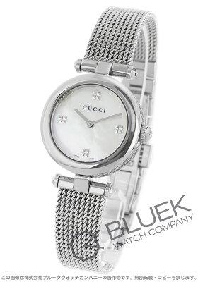 グッチ GUCCI 腕時計 ディアマンティッシマ レディース YA141504