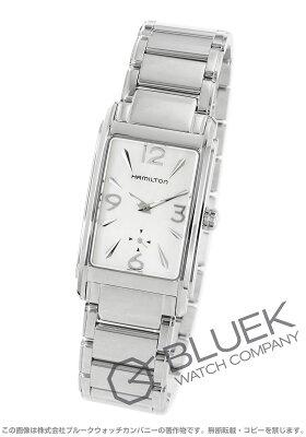 ハミルトン アードモア 腕時計 レディース HAMILTON H11411155