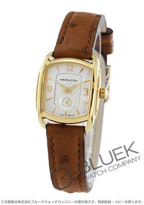 ハミルトン バグリー オーストリッチレザー 腕時計 レディース HAMILTON H12341555