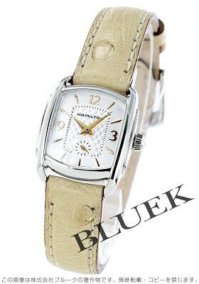 ハミルトン バグリー オーストリッチレザー 腕時計 レディース HAMILTON H12351855
