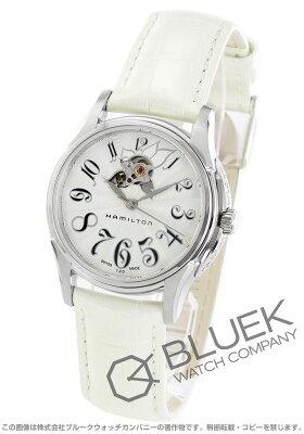 ハミルトン ジャズマスター オープンハート レディ ダイヤ 腕時計 レディース HAMILTON H32365313