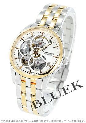 ハミルトン ジャズマスター ビューマチック スケルトンレディ 腕時計 レディース HAMILTON H32425251