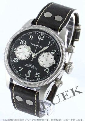 ハミルトン カーキ コンサベーション クロノグラフ 腕時計 メンズ HAMILTON H60416533
