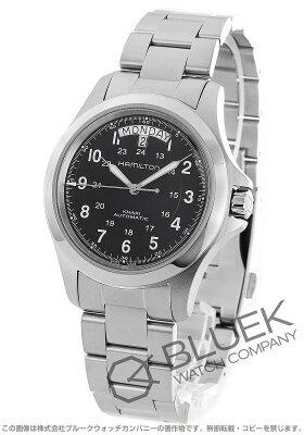 ハミルトン カーキ キング 腕時計 メンズ HAMILTON H64455133