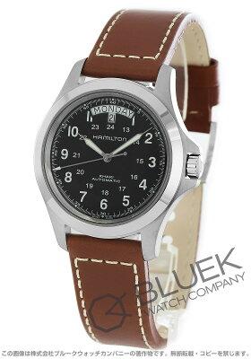 ハミルトン カーキ キング 腕時計 メンズ HAMILTON H64455533