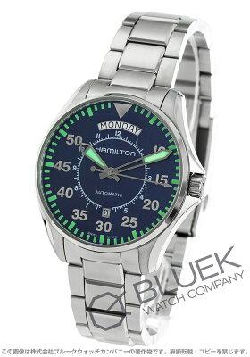 ハミルトン カーキ アビエーション パイロット オート 腕時計 メンズ HAMILTON H64615145