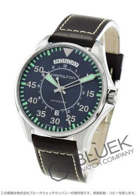 ハミルトン カーキ アビエーション パイロット オート 腕時計 メンズ HAMILTON H64615545