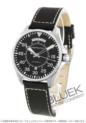 ハミルトン カーキ アビエーション パイロット オート 腕時計 メンズ HAMILTON H64615735